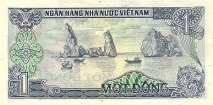 Вьетнам: 1 донг 1985 г.