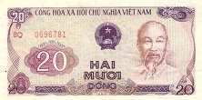 Вьетнам: 20 донгов 1985 г.
