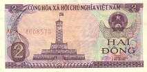 Вьетнам: 2 донга 1985 г.
