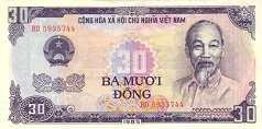 Вьетнам: 30 донгов 1985 г.