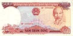 Вьетнам: 500 донгов 1985 г.