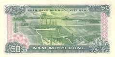 Вьетнам: 50 донгов 1985 г.