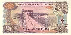 Вьетнам: 50 донгов 1985 (1986) г.