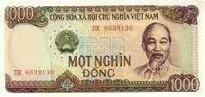 Вьетнам: 1000 донгов 1987 г.