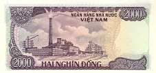 Вьетнам: 2000 донгов 1987 г.