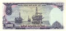 Вьетнам: 5000 донгов 1987 г.