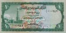 Йемен: 1 риал (1973 г.)
