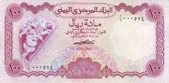 Йемен: 100 риалов (1976 г.)
