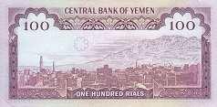 Йемен: 100 риалов (1979 г.)
