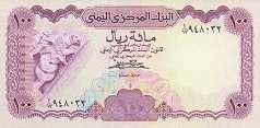 Йемен: 100 риалов (1984 г.)