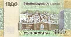 Йемен: 1000 риалов 2009-17 г.