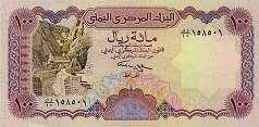 Йемен: 100 риалов (1993 г.)