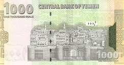 Йемен: 1000 риалов 2004-06 г.