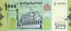 Йемен: 1000 риалов 2017-18 г.
