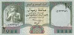 Йемен: 200 риалов (1996 г.)