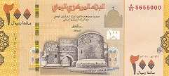 Йемен: 200 риалов 2018 г.