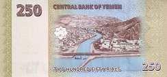 Йемен: 250 риалов 2009 г.
