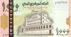 Йемен: 1000 риалов (1998 г.)