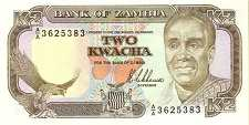 Замбия: 2 квачи (1989 г.)