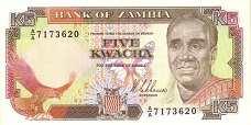Замбия: 5 квачей (1989 г.)