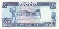Замбия: 10 квачей (1989-91 г.)