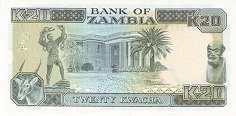 Замбия: 20 квачей (1989-91 г.)
