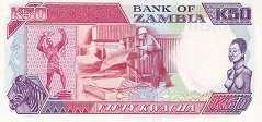 Замбия: 50 квачей (1989-91 г.)