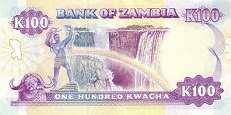 Замбия: 100 квачей (1991 г.)