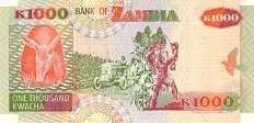 Замбия: 1000 квачей 1992-2003 г.