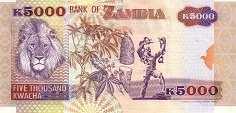 Замбия: 5000 квачей 1992-2001 г.