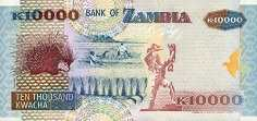 Замбия: 10000 квачей 1992-2003 г.
