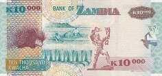 Замбия: 10000 квачей 2003-12 г.