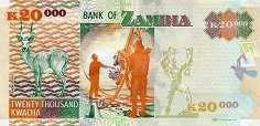 Замбия: 20000 квачей 2003-12 г.
