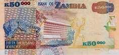 Замбия: 50000 квачей 2003-12 г.
