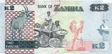 Замбия: 2 квачи 2012-14 г.