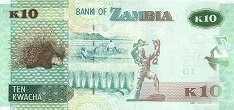 Замбия: 10 квачей 2012-14 г.