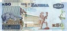 Замбия: 50 квачей 2012-14 г.