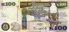 Замбия: 100 квачей 2012-14 г.