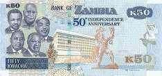 Замбия: 50 квачей (юбилейная) 2014 г.