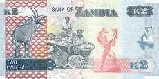 Замбия: 2 квачи 2015 г.
