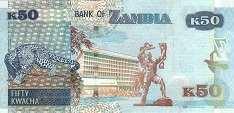 Замбия: 50 квачей 2015 г.