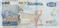 Замбия: 50 квачей 2018 г.