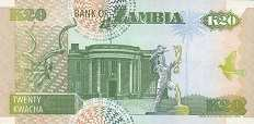 Замбия: 20 квачей 1992-2011 г.