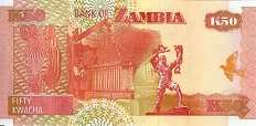 Замбия: 50 квачей 1992-2011 г.