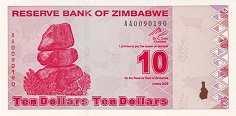 Зимбабве: 10 долларов 2009 г.