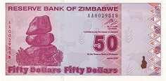 Зимбабве: 50 долларов 2009 г.