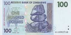 Зимбабве: 100 долларов 2007 г.
