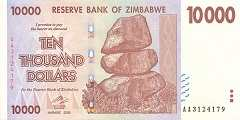 Зимбабве: 10000 долларов 2008 г.