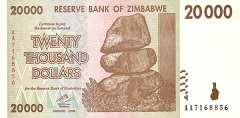 Зимбабве: 20000 долларов 2008 г.