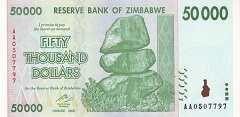 Зимбабве: 50000 долларов 2008 г.